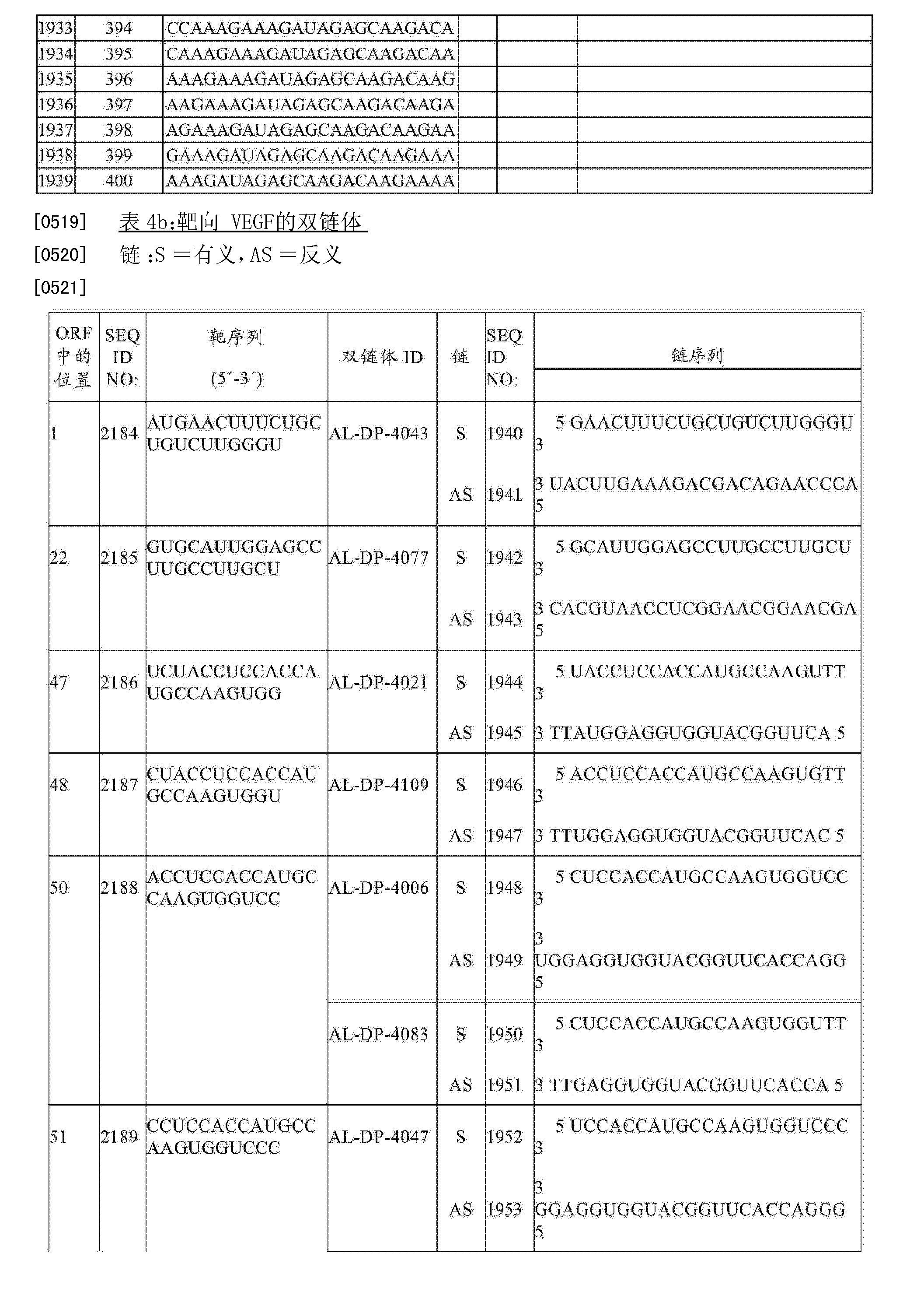 Figure CN104922699AD01061
