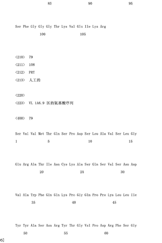 Figure CN103145837AD01931