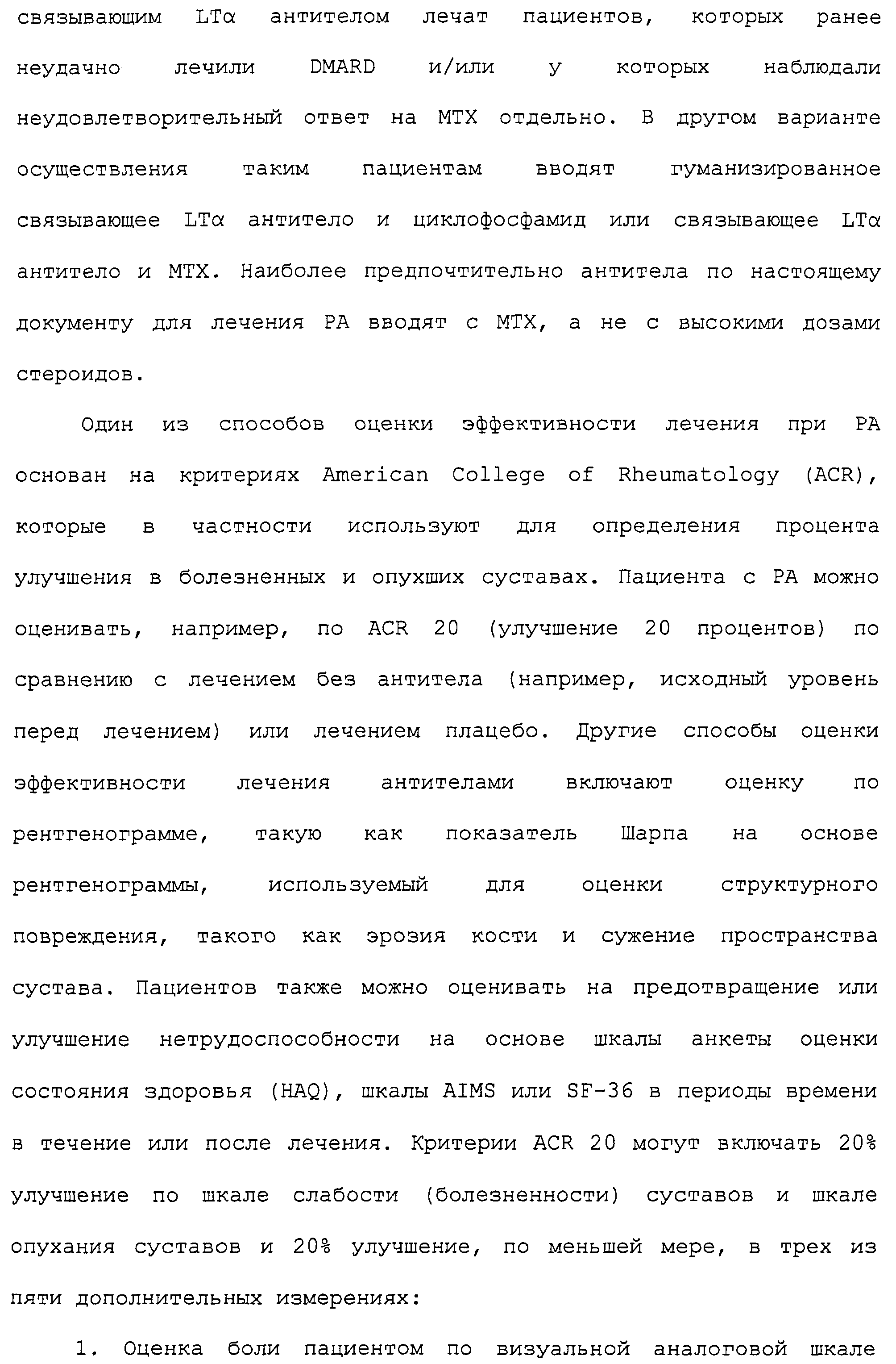 Figure 00000204