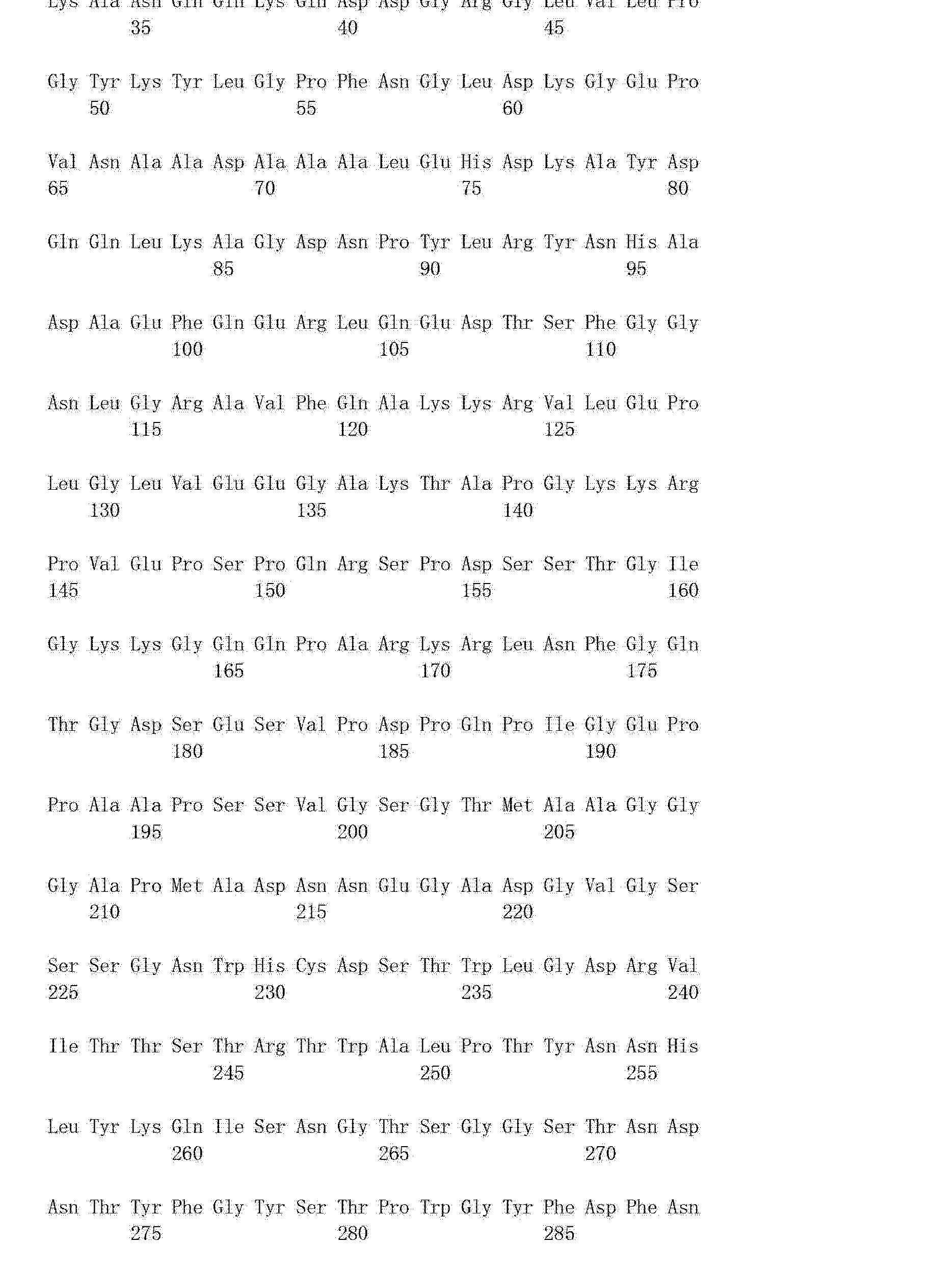 Figure CN102994549AD01101