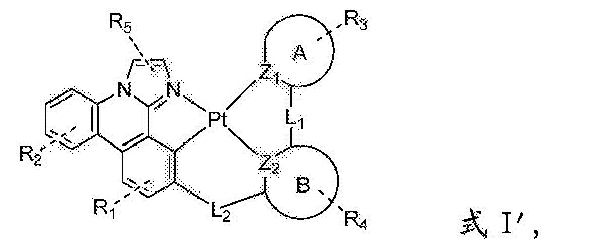 Figure CN106749425AC00043