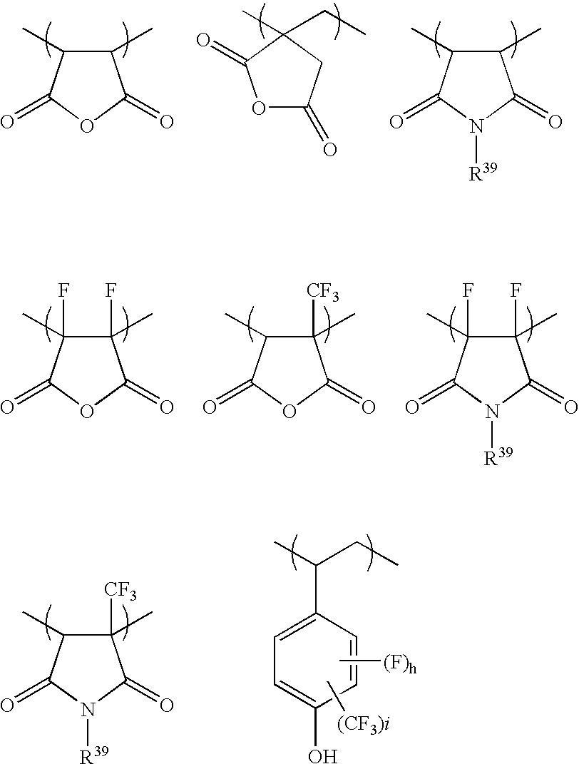Figure US06864037-20050308-C00032