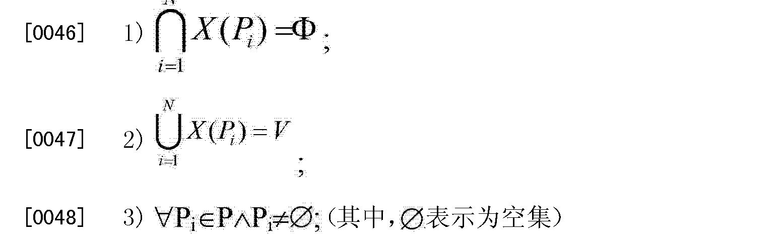 Figure CN103237291AD00081
