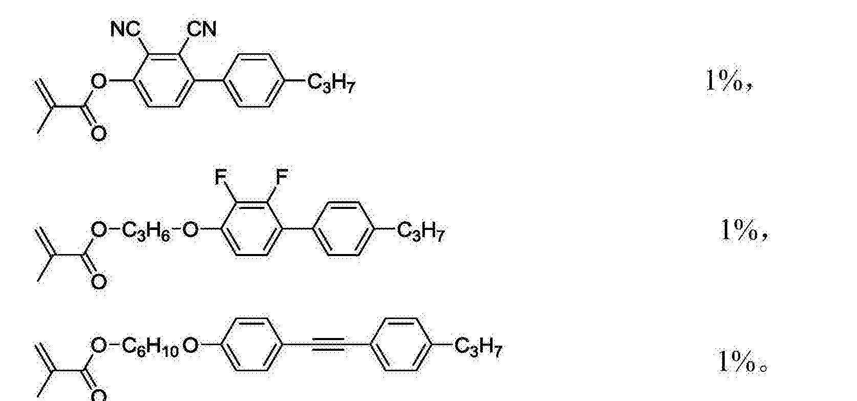 Figure CN105602578AD00161