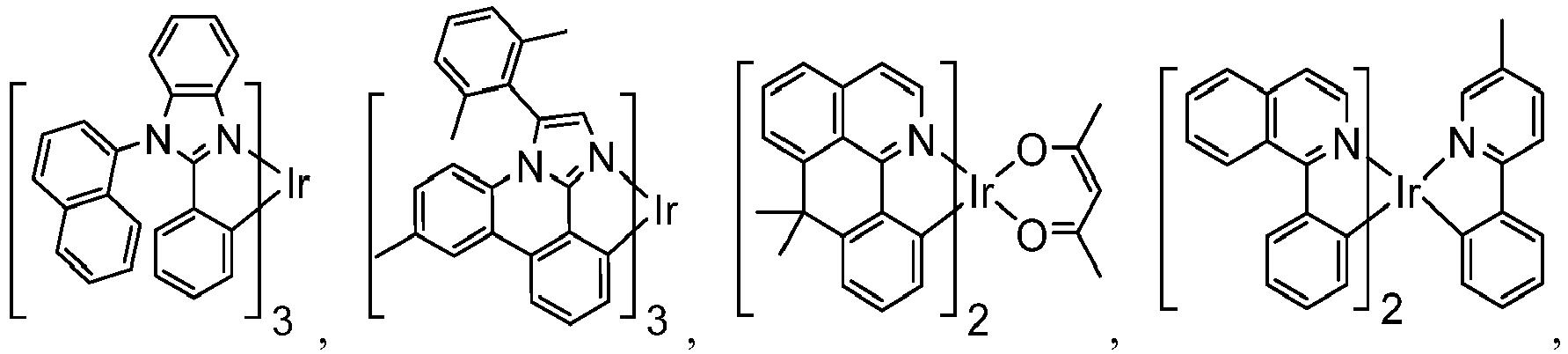 Figure imgb0936