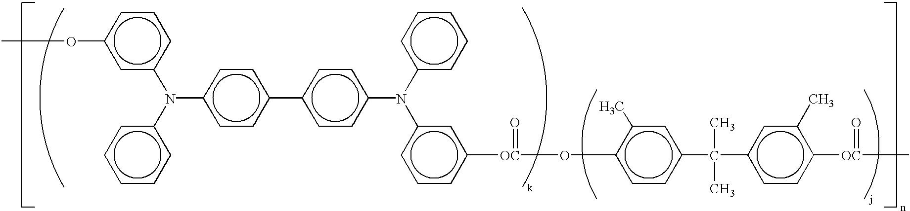 Figure US06939651-20050906-C00043
