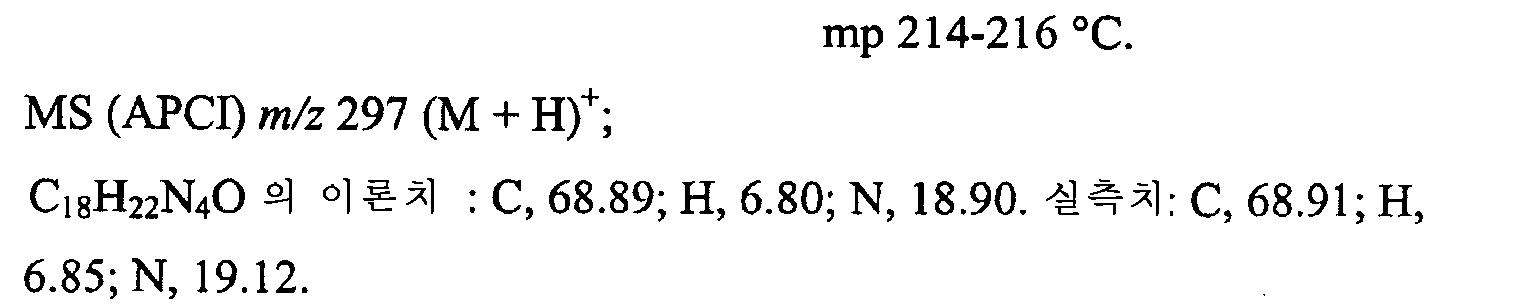 Figure 112006044743181-pct00106