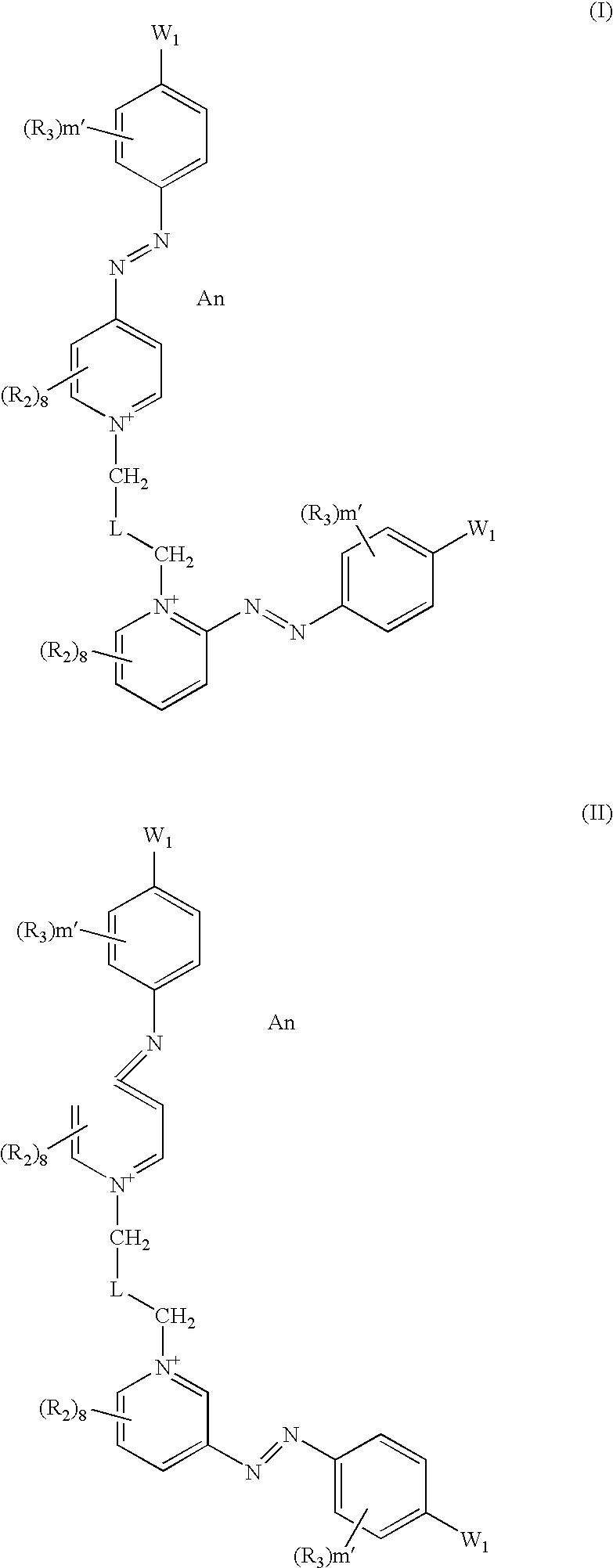 Figure US07288639-20071030-C00038
