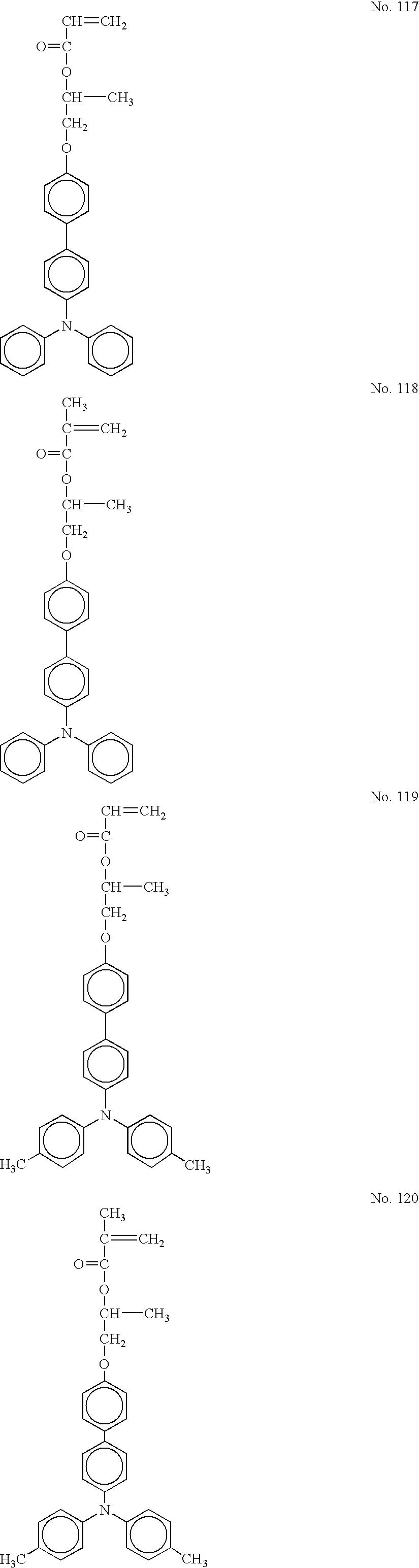 Figure US20070059619A1-20070315-C00040