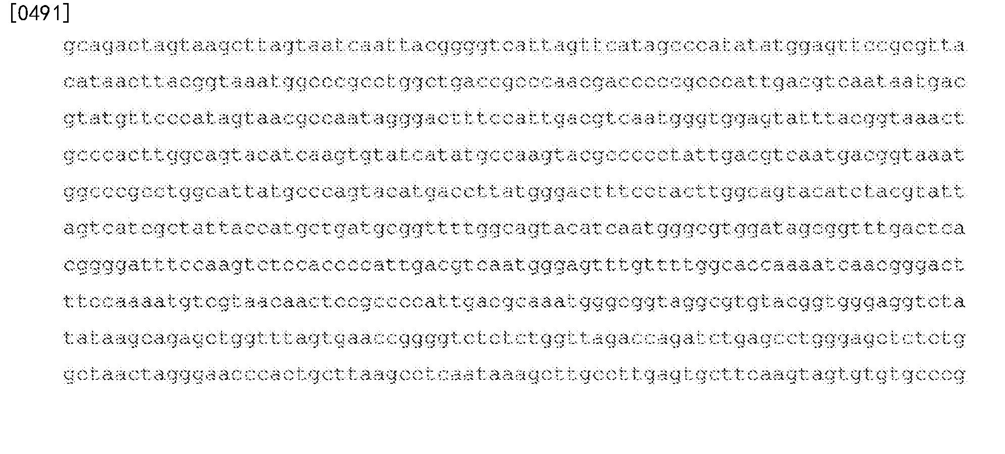 Figure CN108603200AD00721