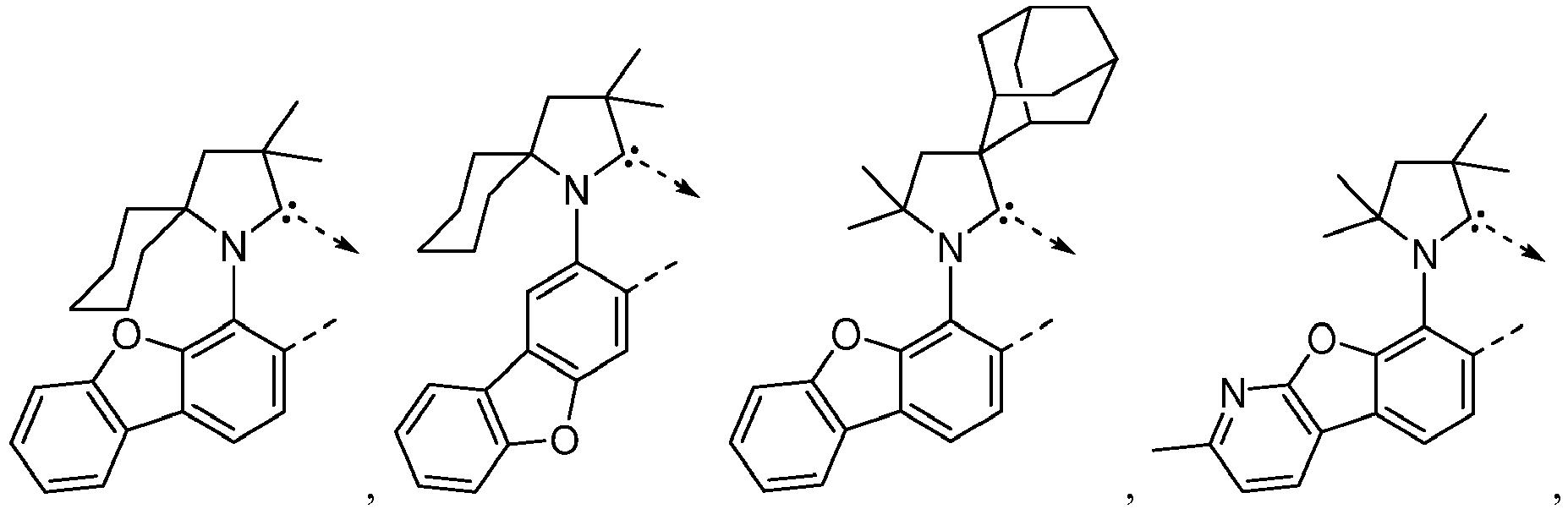 Figure imgb0970