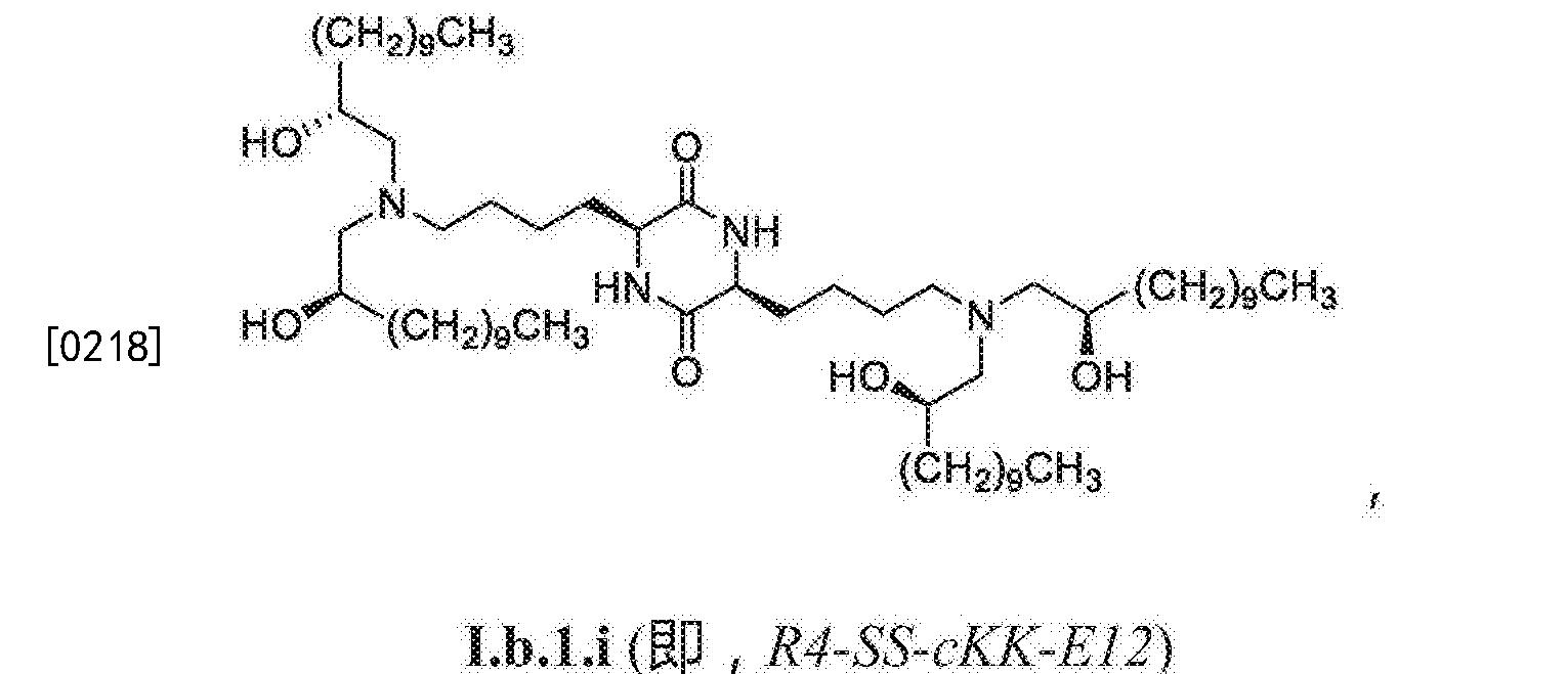 Figure CN106795142AD00352