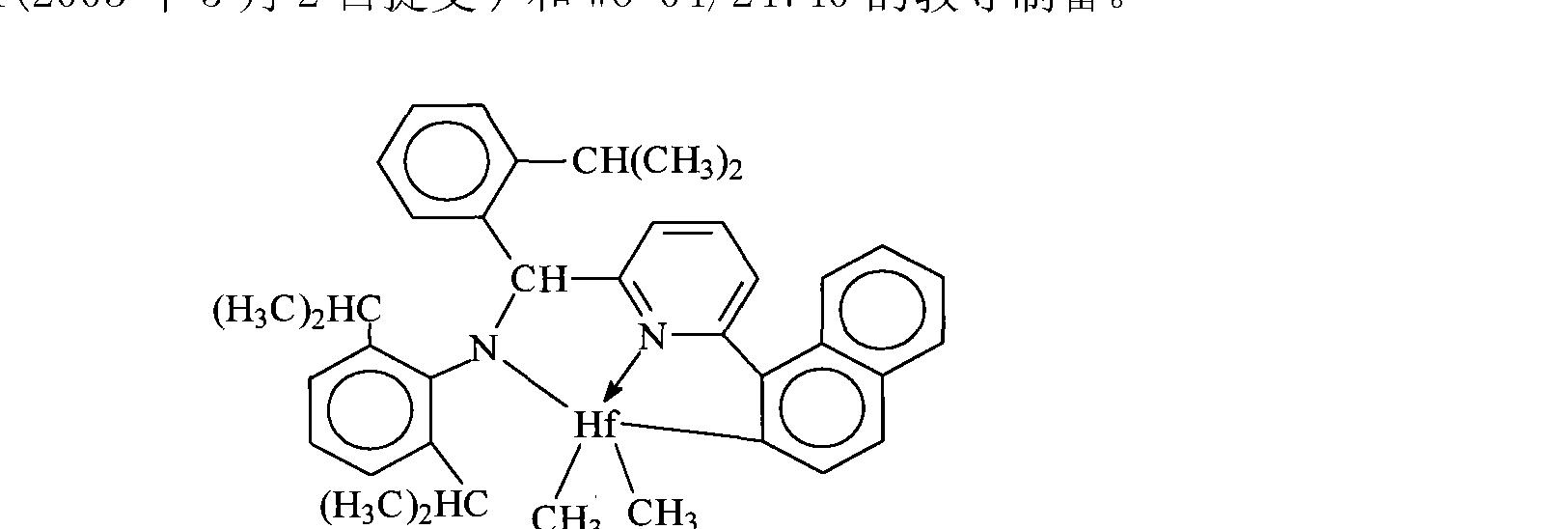 Figure CN102015874BD00191