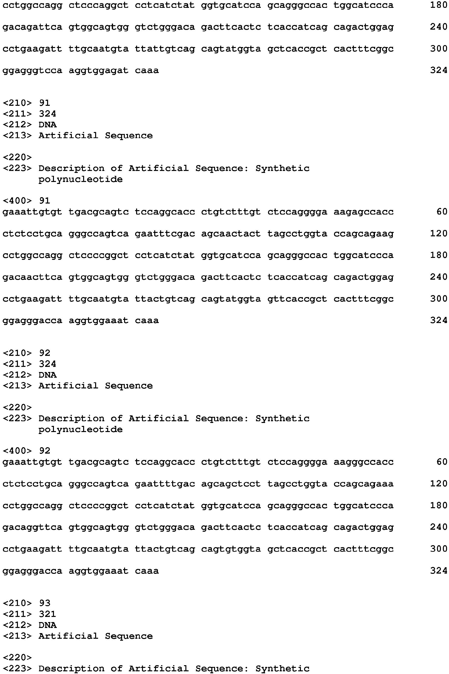 Figure imgb0539