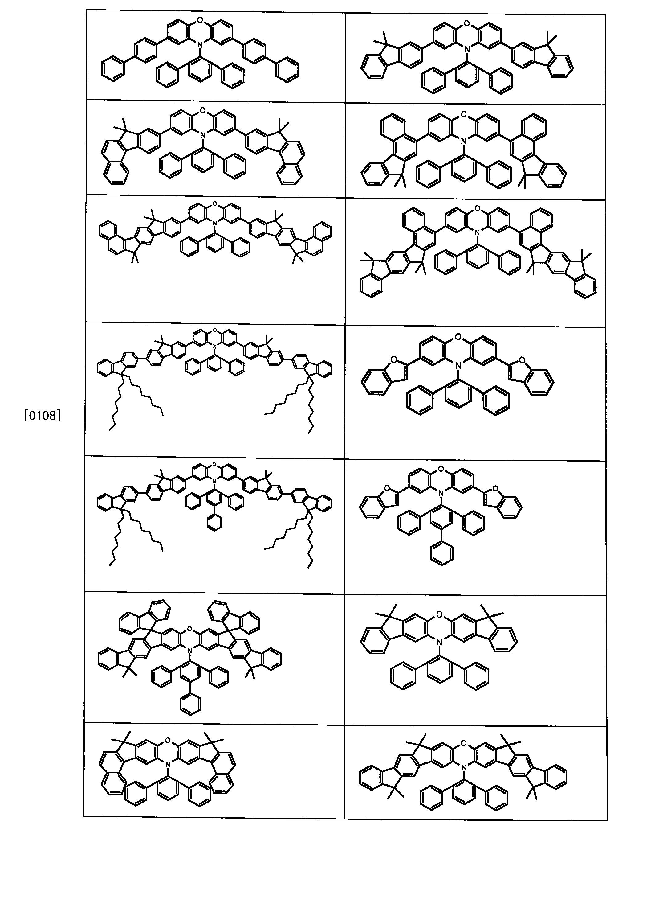 Figure CN107949561AD00291