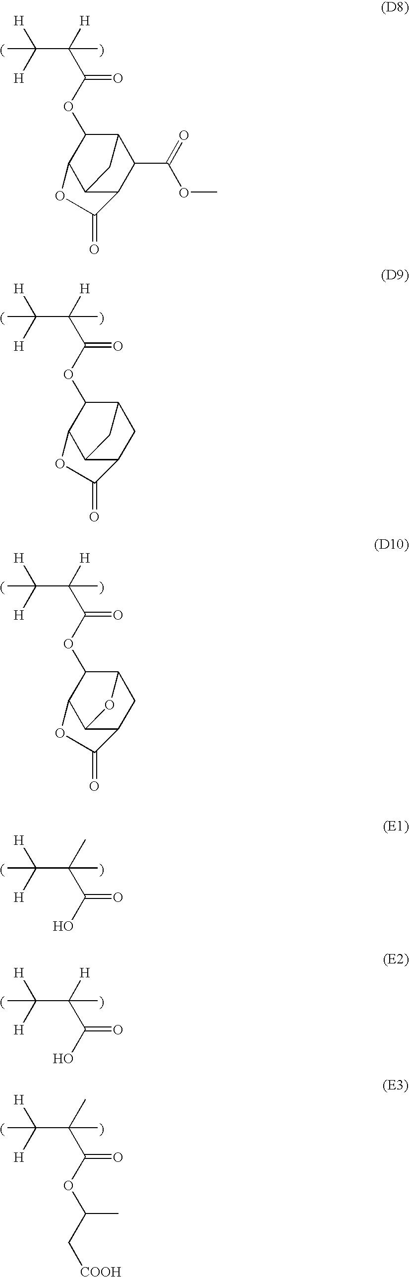 Figure US08062831-20111122-C00100