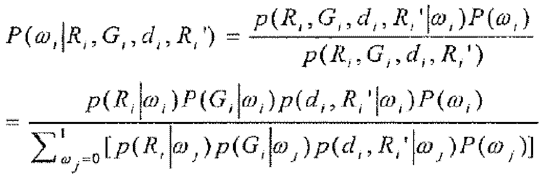 Figure CN102414718BD00151