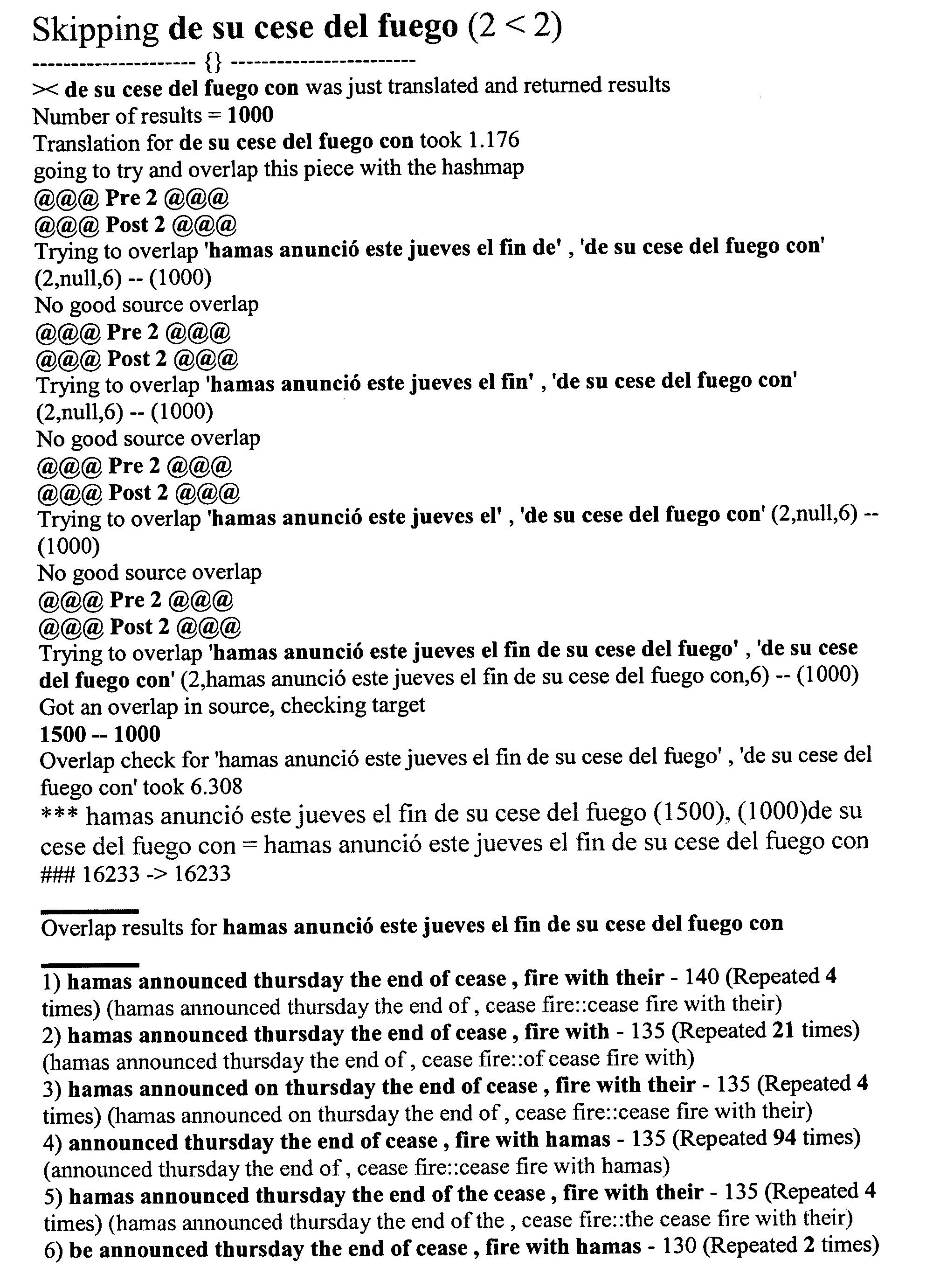 Figure US20040122656A1-20040624-P00149