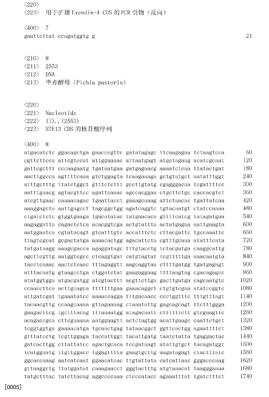 Figure CN101501209BD00171