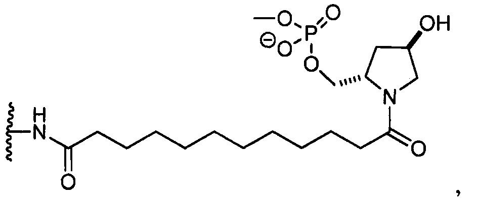 Figure 00000056