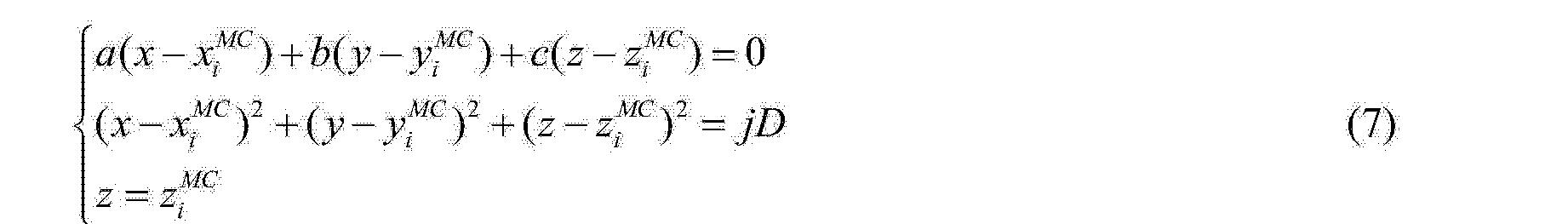Figure CN102519441BC00031