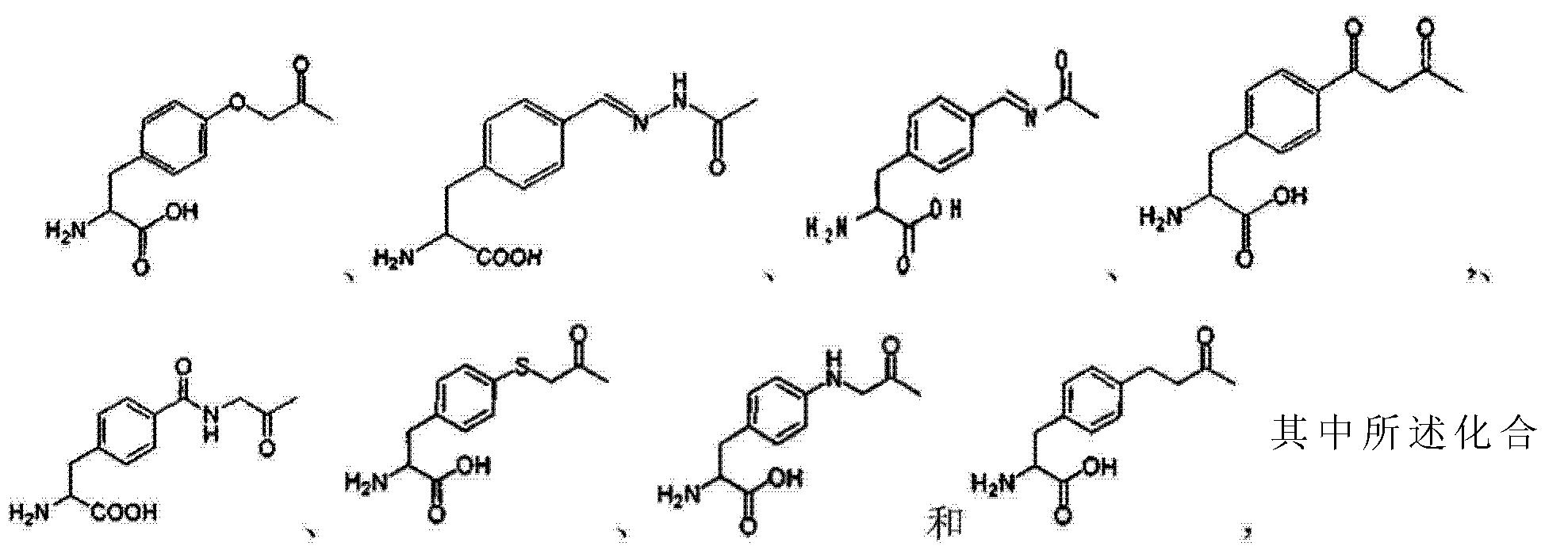Figure CN104193815AD00511