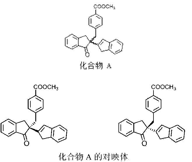 Figure CN103764608BD00081