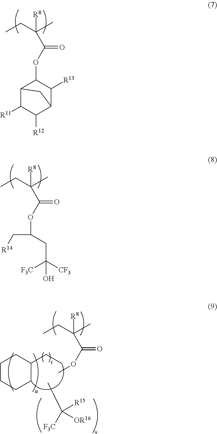 Figure US09182664-20151110-C00207