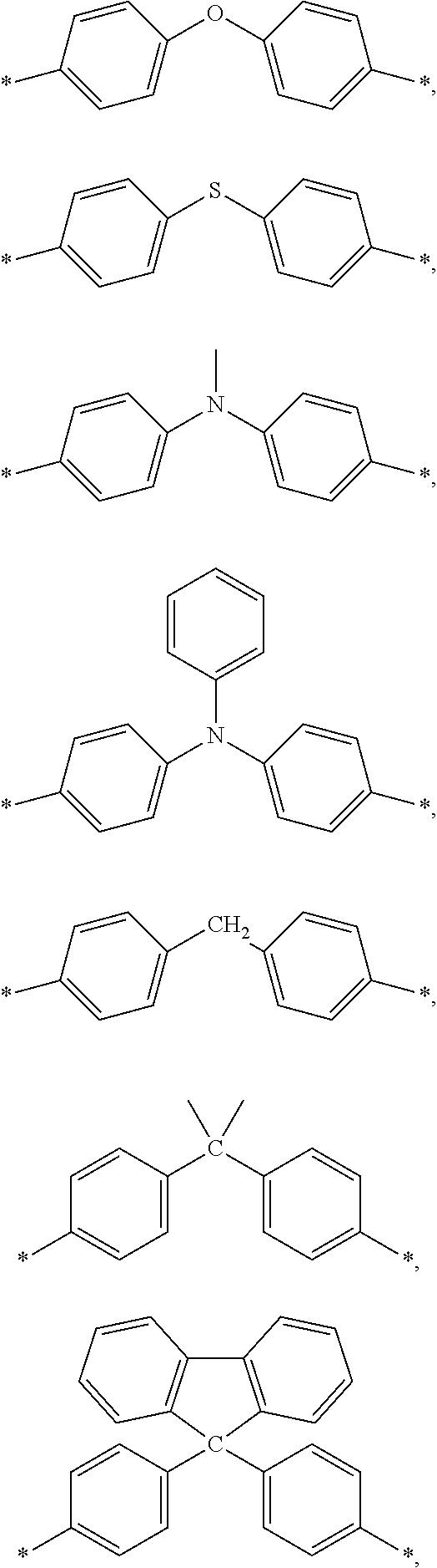 Figure US09599560-20170321-C00007