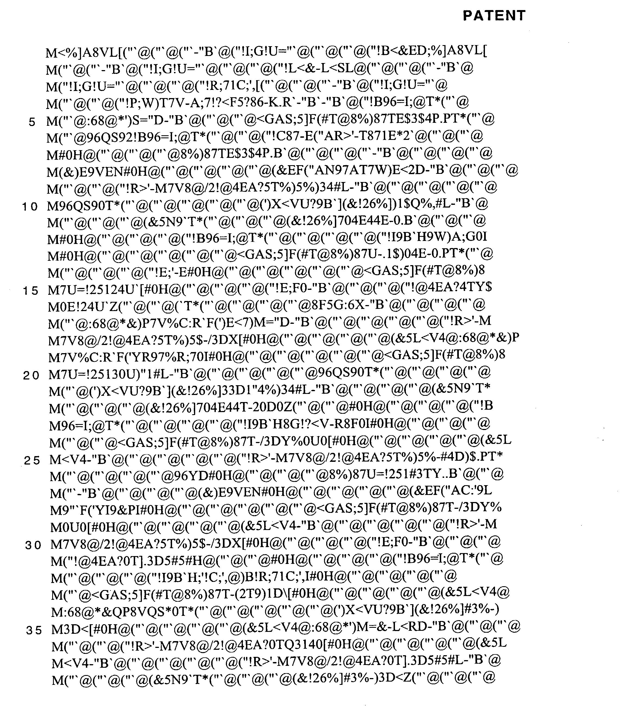 Figure US20030107996A1-20030612-P00007