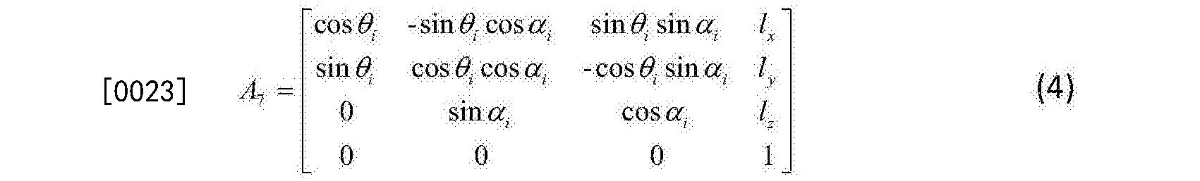 Figure CN107351058AD00053