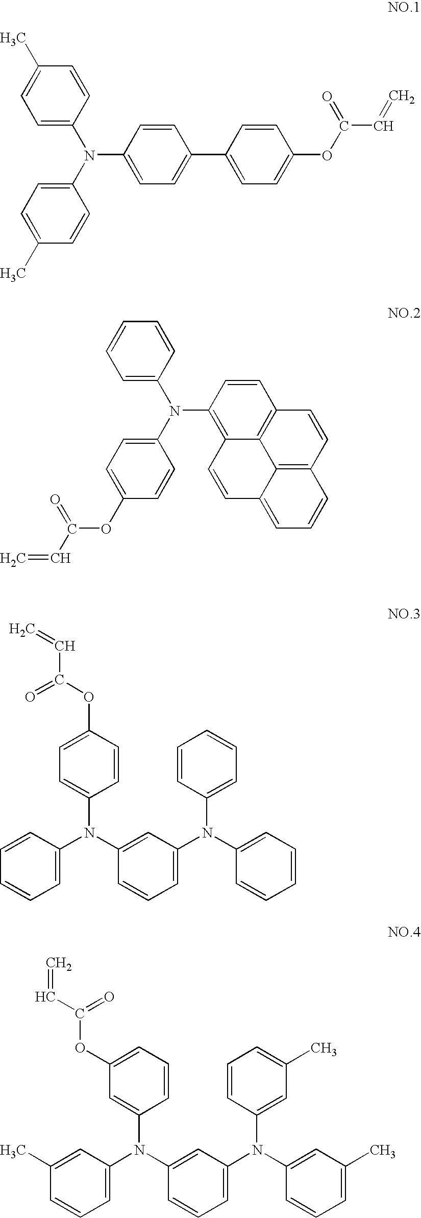 Figure US20070031746A1-20070208-C00006
