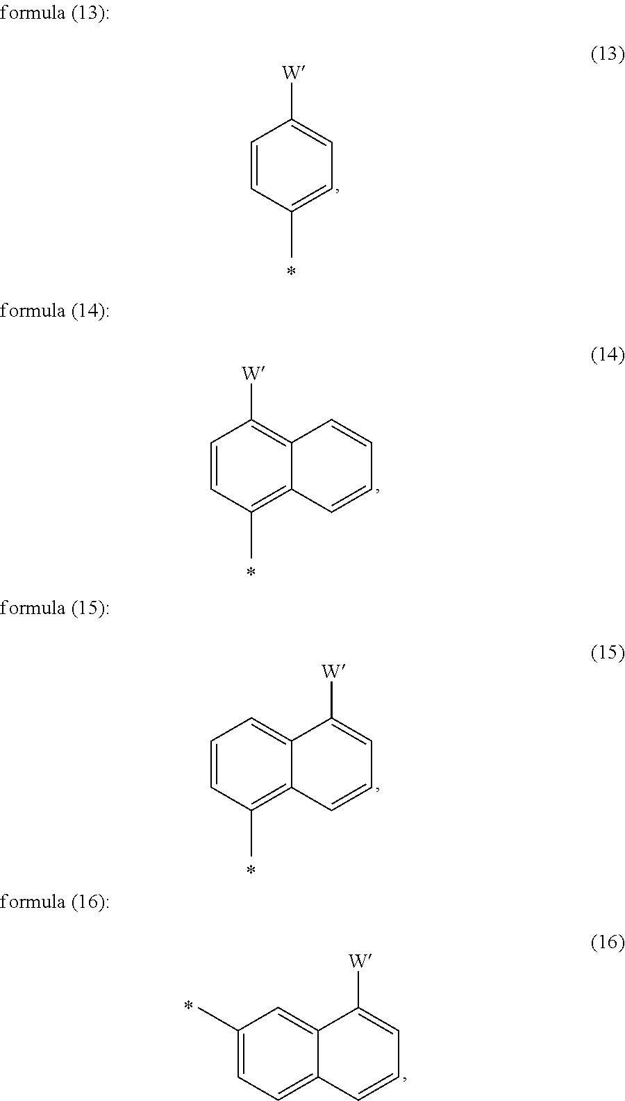Figure US20160083520A1-20160324-C00035