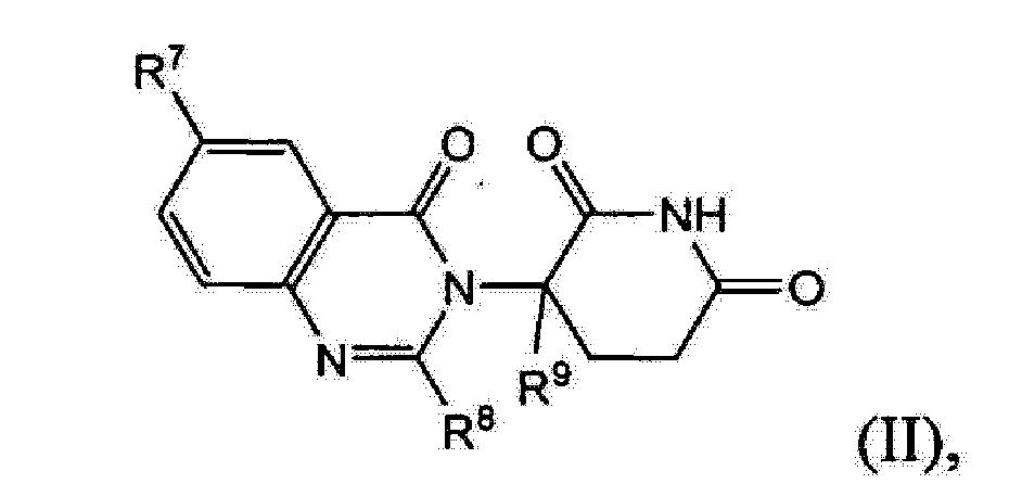 Figure CN104211684AD00131