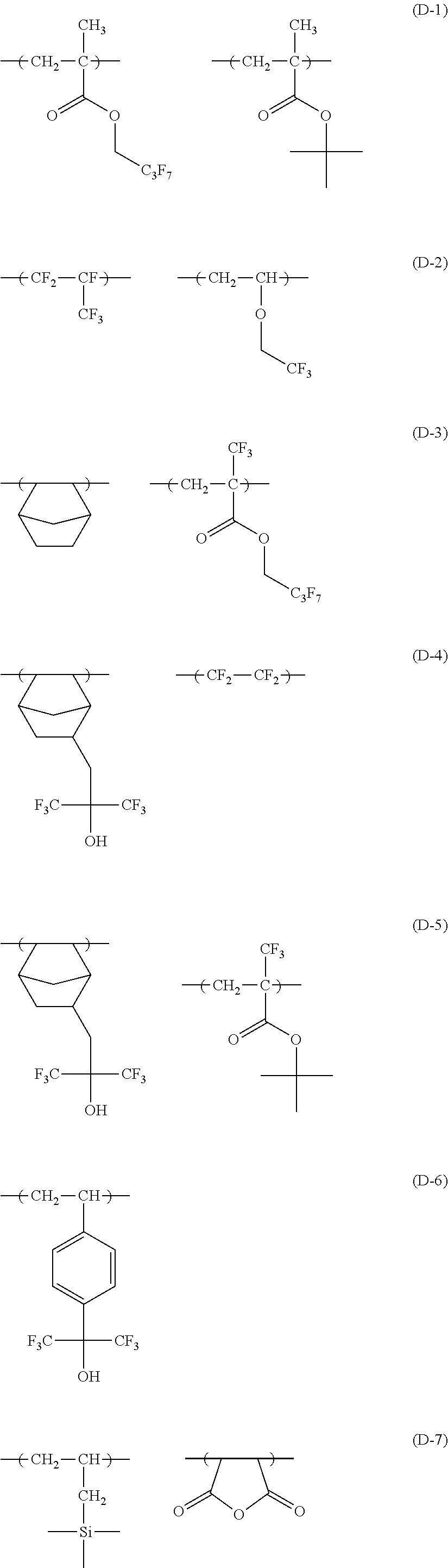 Figure US08632942-20140121-C00091