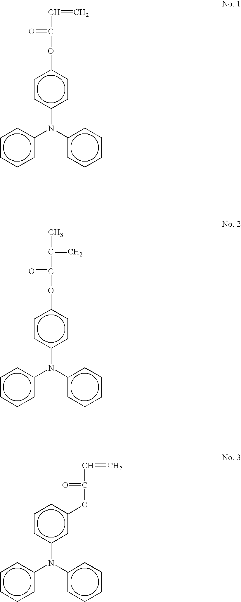 Figure US20040253527A1-20041216-C00012