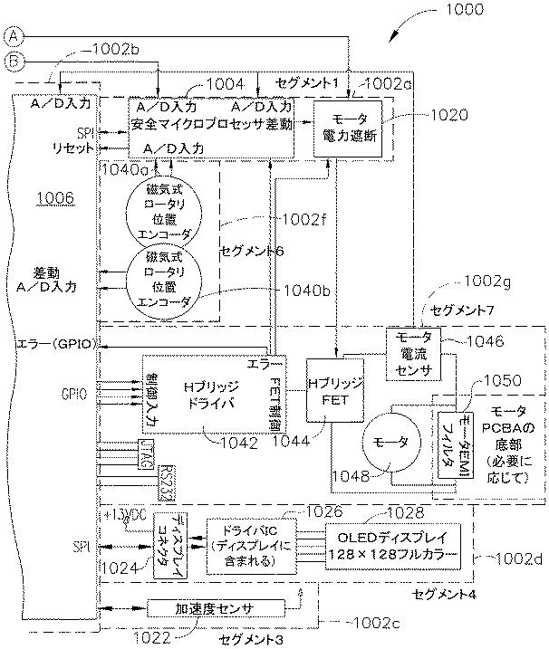 Zenith Tube Radio Schematics 1949