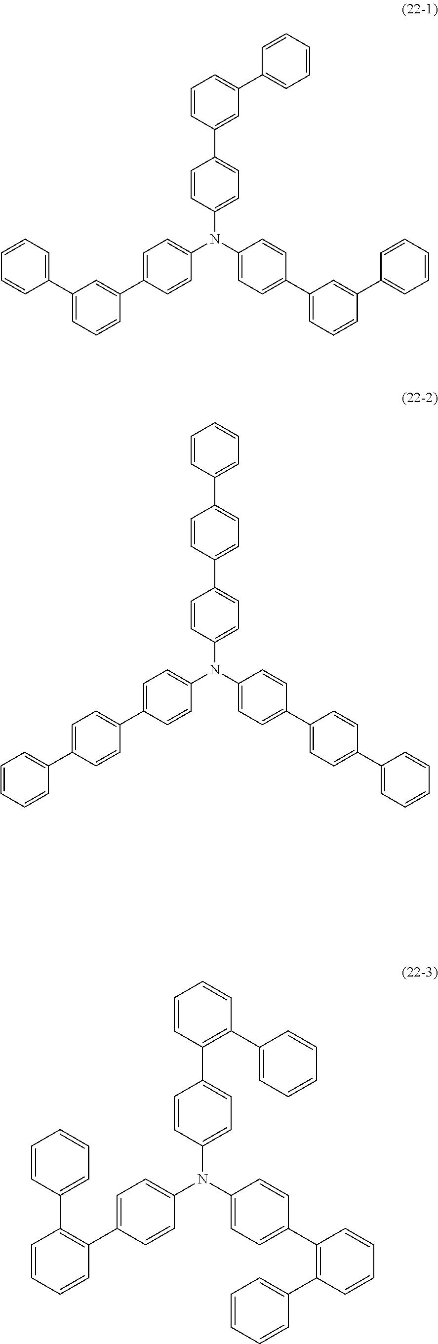 Figure US09257663-20160209-C00036