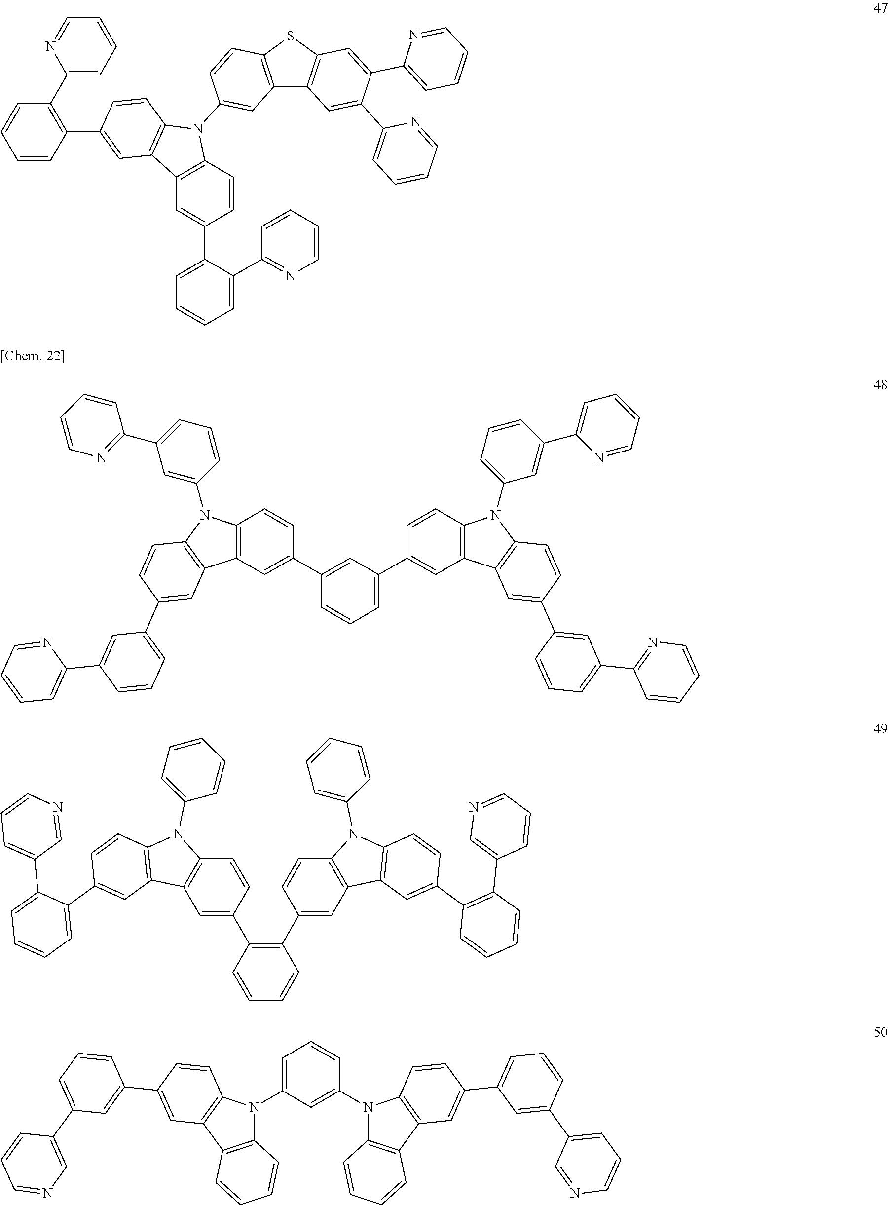 Figure US20150303398A1-20151022-C00022