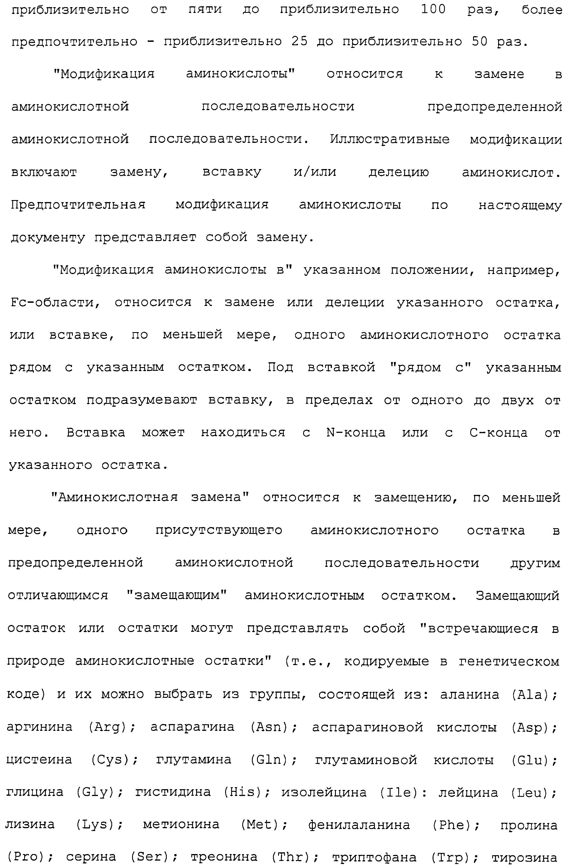 Figure 00000070