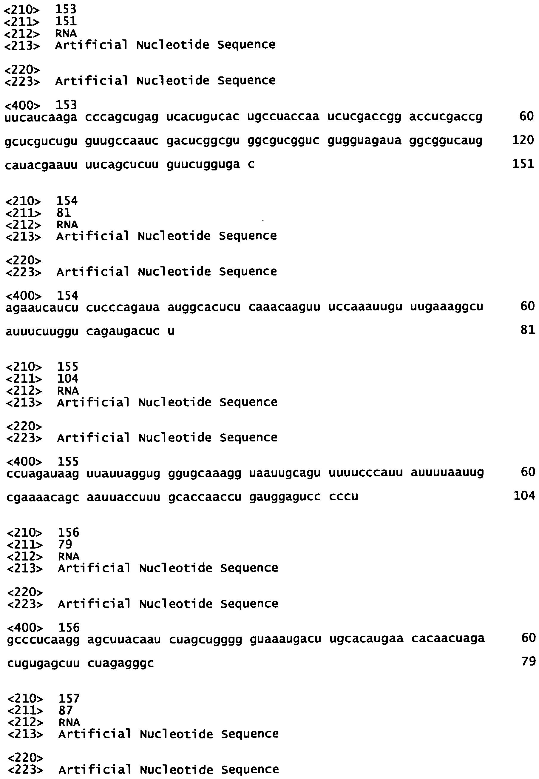 Figure imgb0292