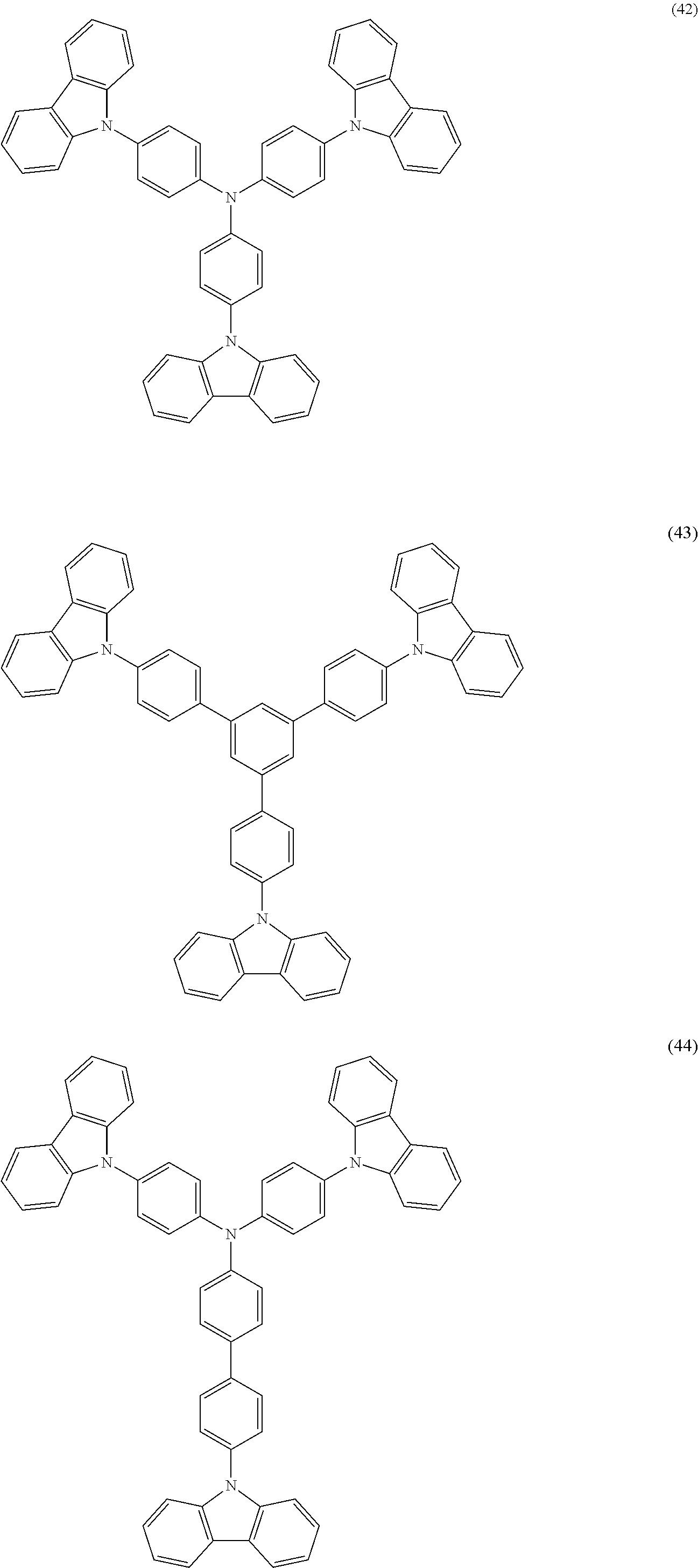 Figure US08753757-20140617-C00017