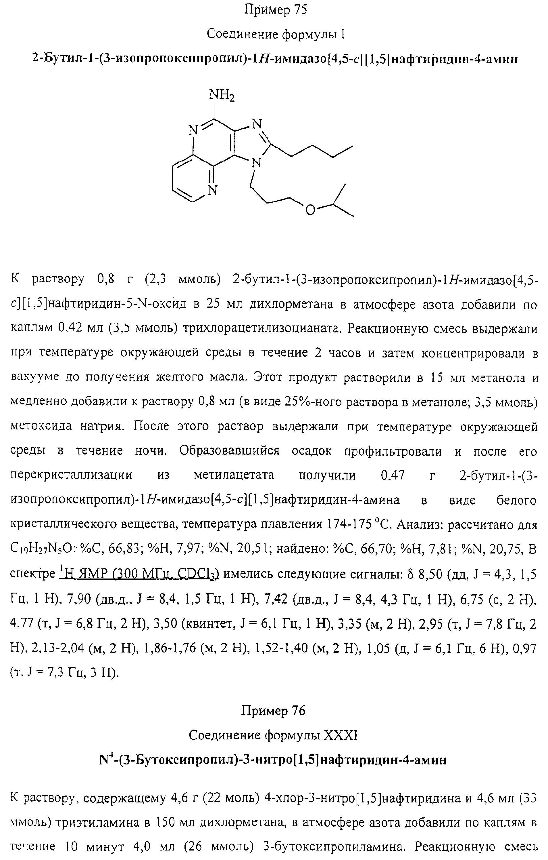 Figure 00000079