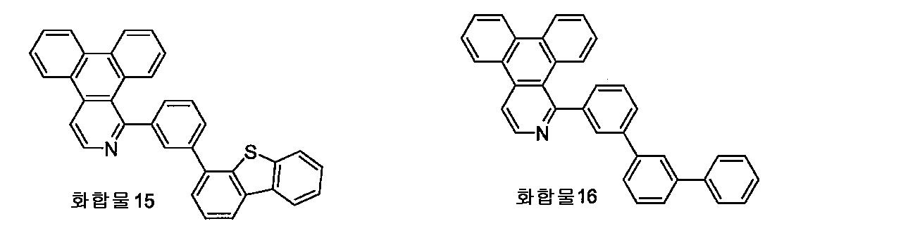 Figure 112011098457278-pct00053