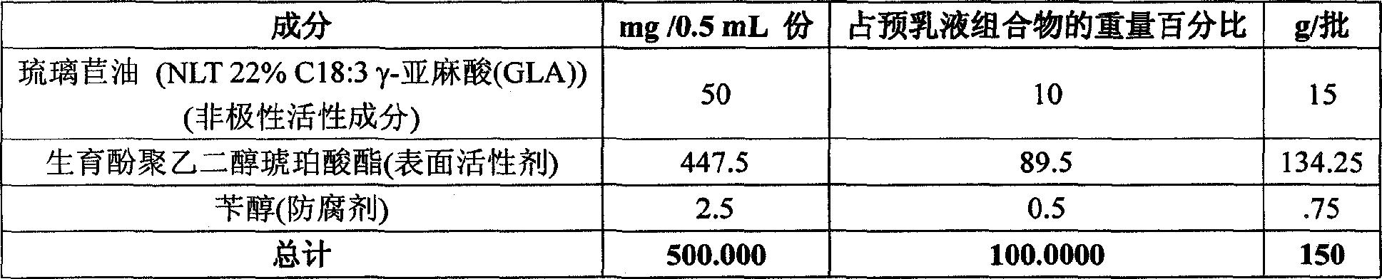 Figure CN102036661BD00862