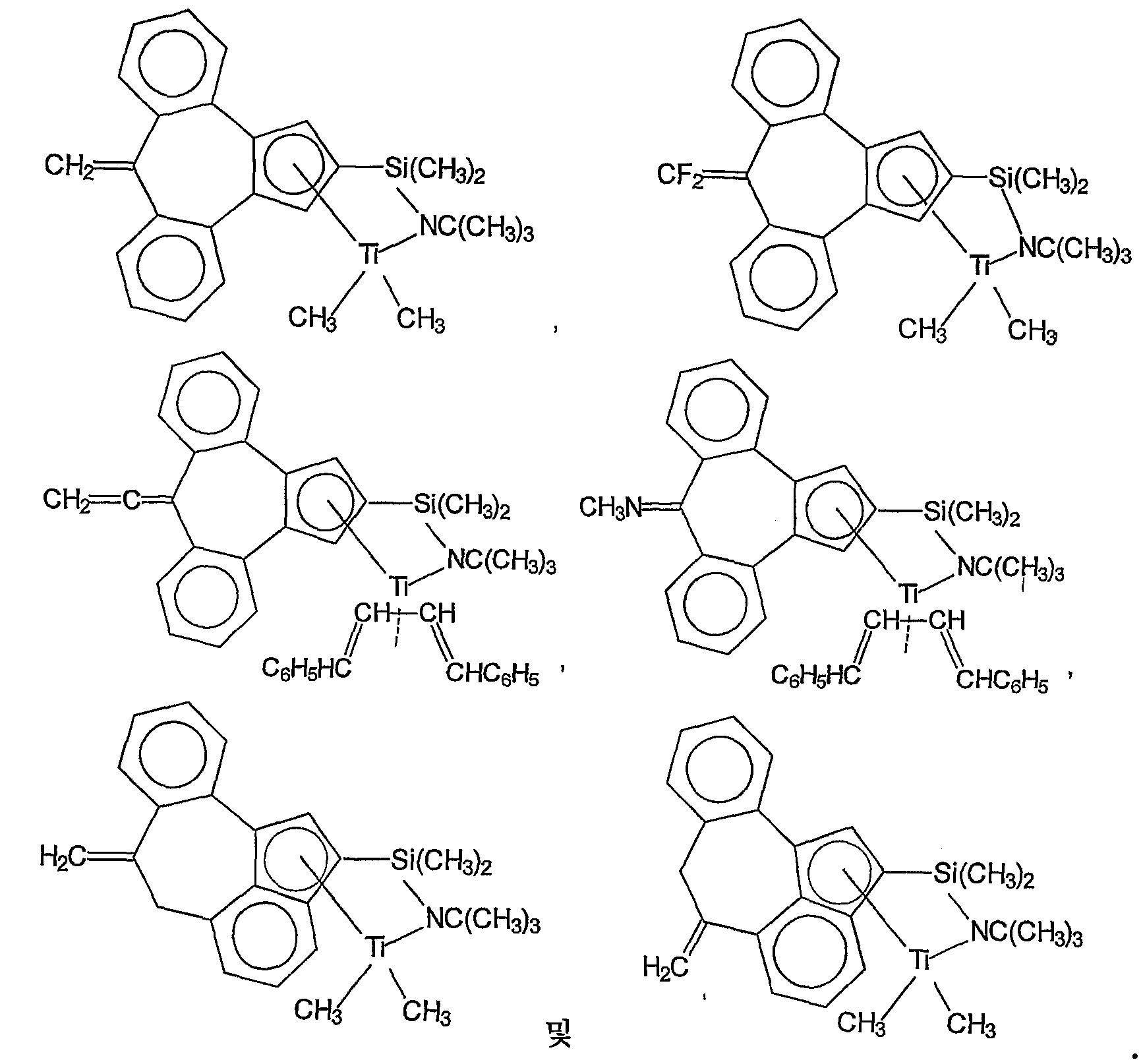 Figure 112010016688419-pct00056