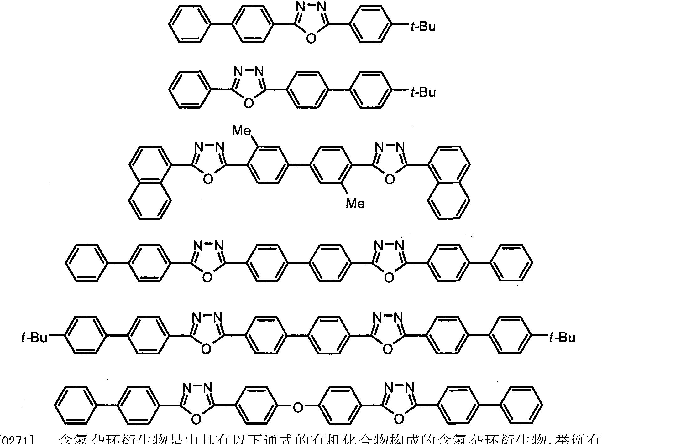 Figure CN101874316BD00521