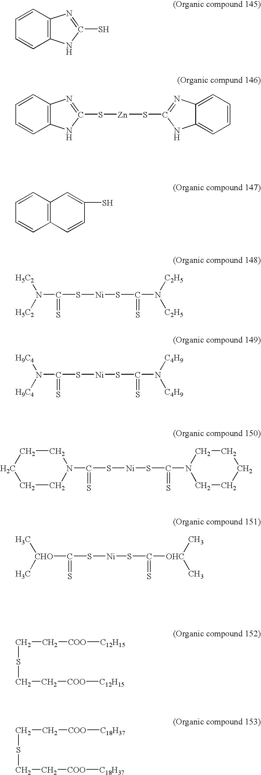 Figure US20090087766A1-20090402-C00013
