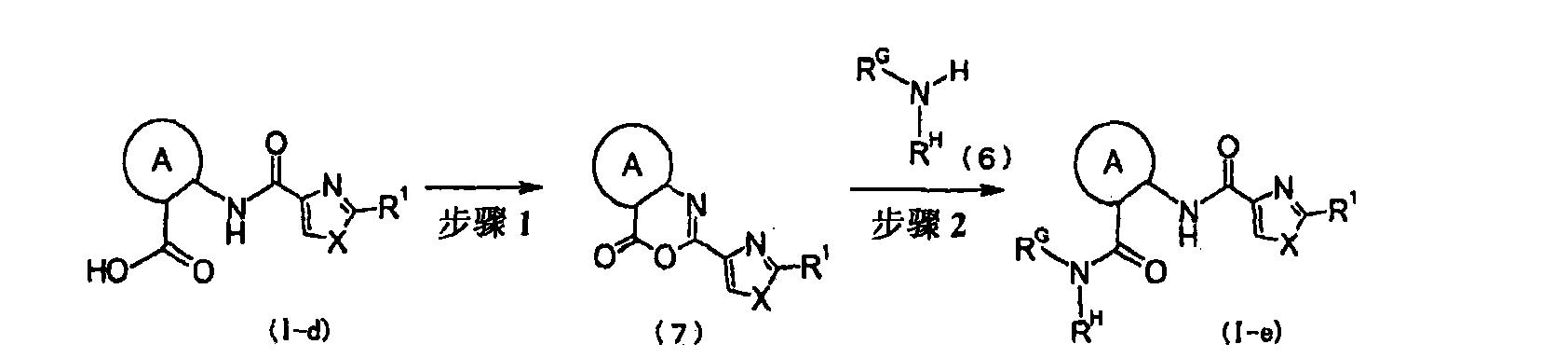 Figure CN101835764BD00202