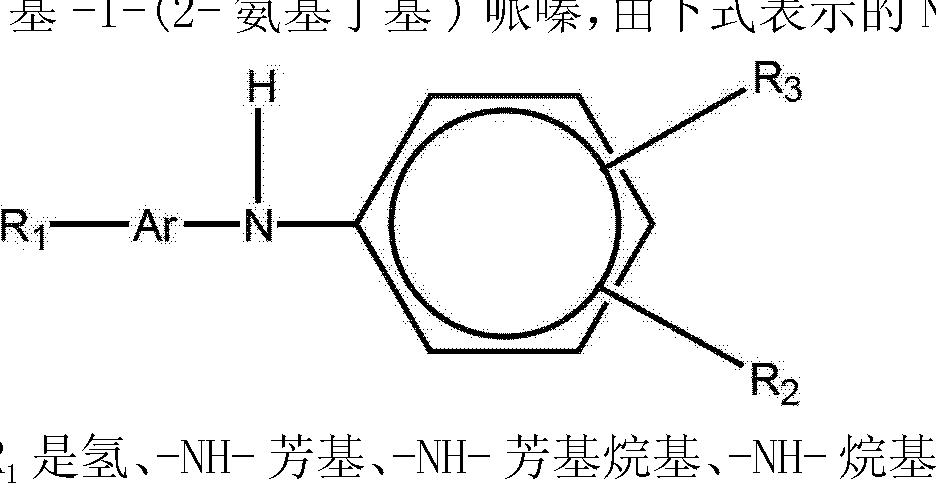 Figure CN102822216AC00031